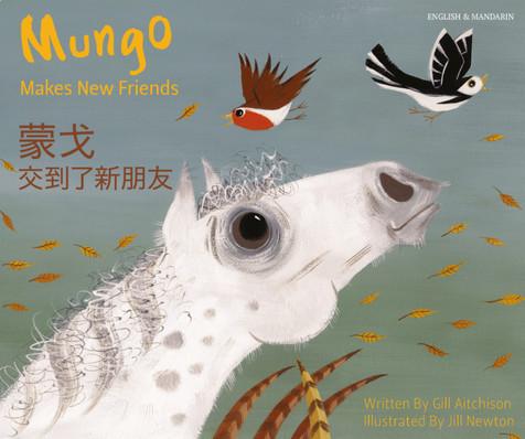 Mungo Makes New Friends