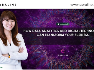 แนะนำคอร์สเรียน : How Data Analytics and Digital Technology can Transform your business