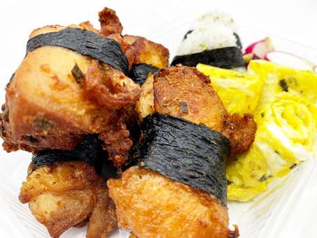 Two-Day Marinated Mochiko Chicken