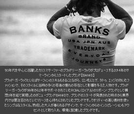 【BANKS バンクス / サーフ系人気ブランド / Mens / Holiday2019】情報