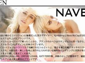 【NAVEN ネイブン/Spring13】情報