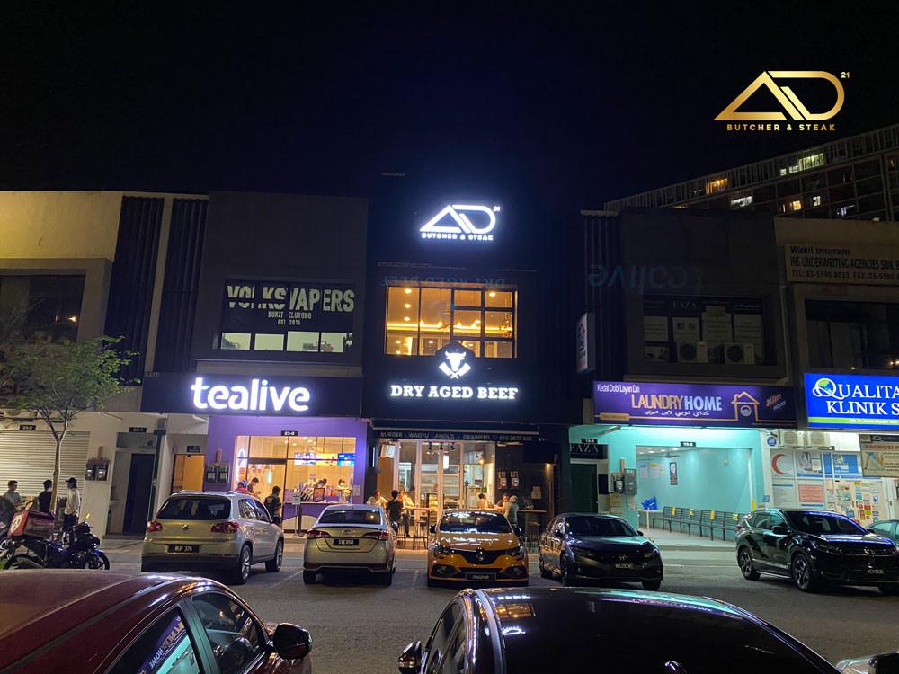 Trivo Jelutong, Seksyen U8, DE, Jalan Bazar P U8/P , Bukit Jelutong, 40150 Shah Alam,