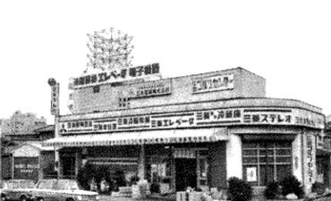 1953三光写真.png
