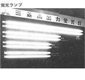 1967product01.JPG