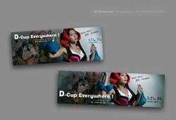 dcup_作品集版型