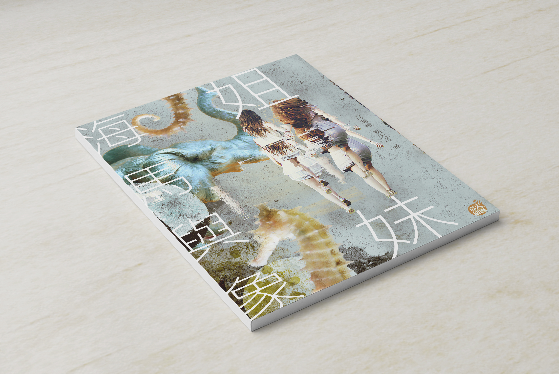 Letter Magazine Mock up_海馬3