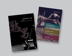 輕熟男_酷卡_sample
