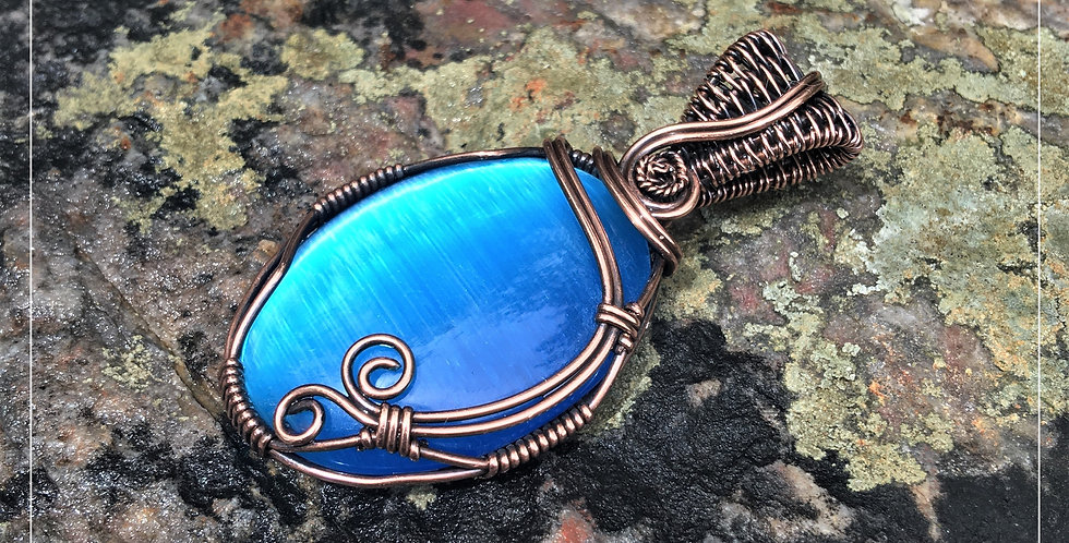 Blue Cat's Eye Oval
