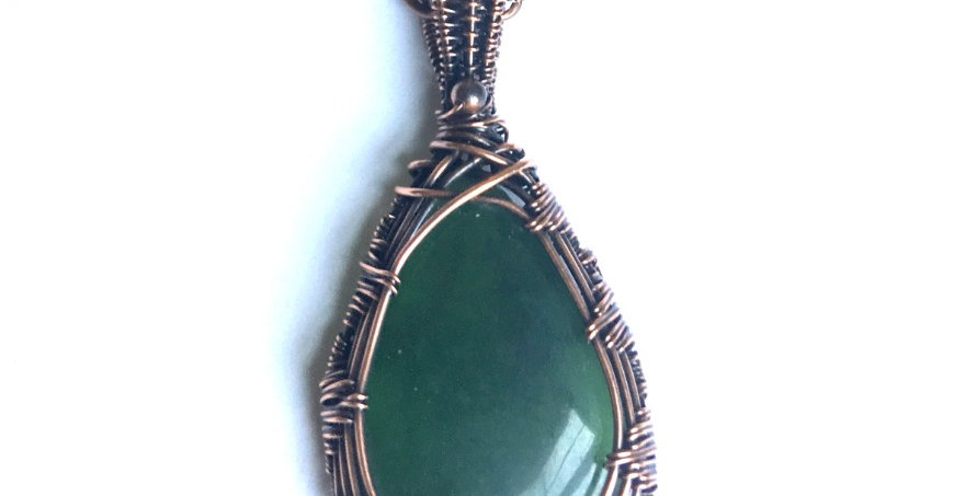Dark Green Serpentine Oval
