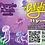 Thumbnail: 28g Purple Kush Smalls