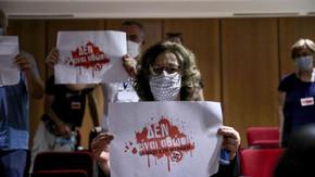 Ασκληπιείο Βούλας: Δε δικαιούμαστε να αφήσουμε τις φασιστικές συμμορίες να ξαναβγούν στο φως
