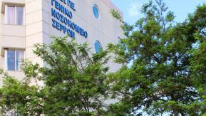 Ανακοίνωση της ΕΝΙΝΣ για τις ανεπάρκειες σε προσωπικό στο αναισθησιολογικό τμήμα του Ν. Σερρών
