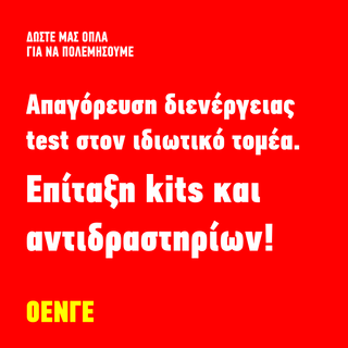 oenge (4).png