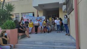 Ο Σύλλογος Εργαζομένων Γενικού Νοσοκομείου Σάμου καλεί σε διαμαρτυρία στις 10/9