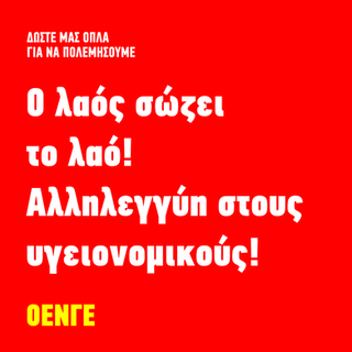 oenge (9).png