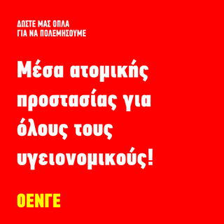 oenge (3).png