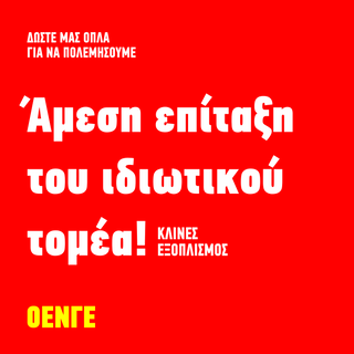 oenge (6).png