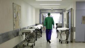 ΕΙΝΚΥΝΚ.: Ανακοίνωση σχετικά με το θέμα των εικονικών εμβολιασμών στο Κ.Υ. Παλαμά