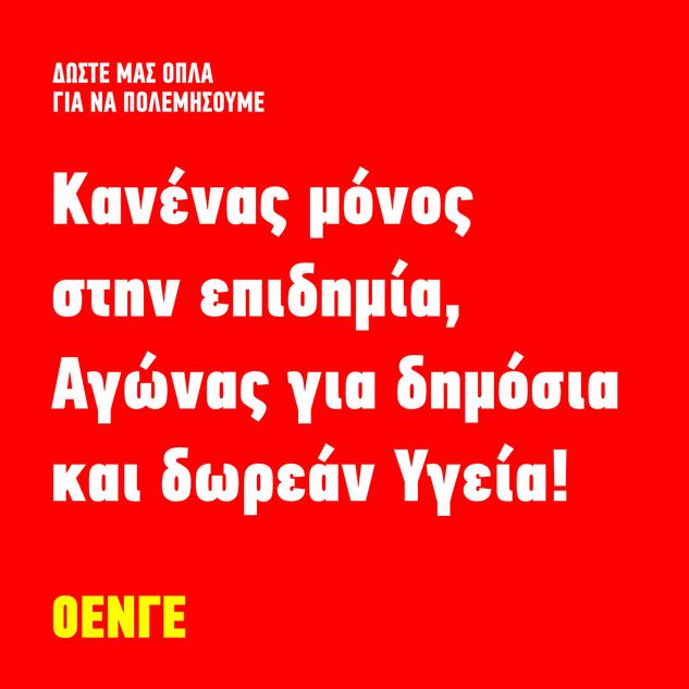 oenge (10).png
