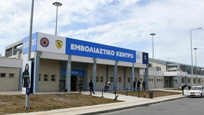 EINA: Να μην κλείσει το MEGA εμβολιαστικό κέντρο ούτε στην Πάτρα ούτε πουθενά