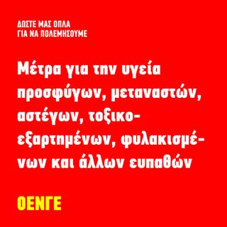 oenge (5).png