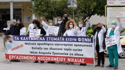 kinhtopoihsh-nikaia-08