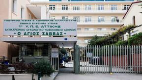 Άγιος Σάββας: Καταγγέλλουμε την αναίτια σύλληψη του συναδέλφου μας στην πύλη του νοσοκομείου