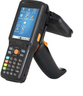 UHF RFID Handheld Reader(Windows)