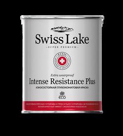 Intense Resistance Plus