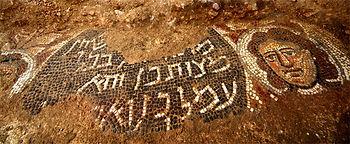 экскурсовод в Иерусалиме. гид по Израилю