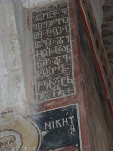 Mонастырь Креста в Иерусалиме