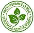 Топливные брикеты РУФ береза пыль купить в Озёрах, Ступино, Кашире, Зарайске с доставкой