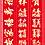 Thumbnail: 仿絨聯 金字全方位春聯B-1-2(3款詩句)