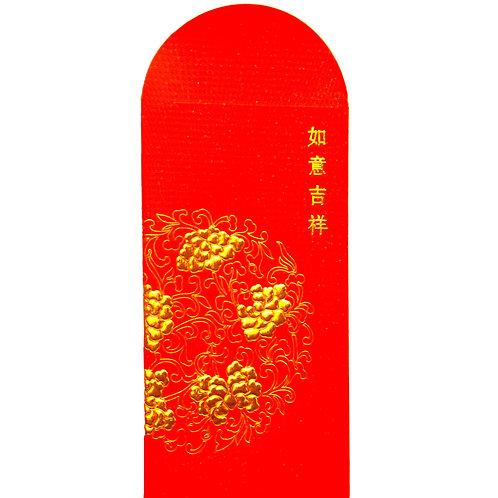 9919紅包袋15入