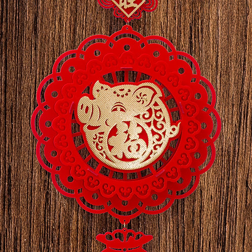 8-2(絨面鏤空圓花吊飾-豬)