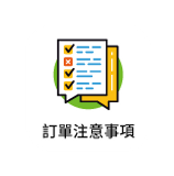 about-icon-1.png