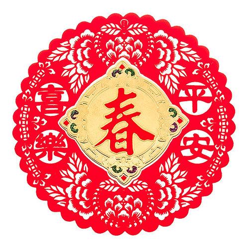 喜樂平安,春字透明紅絨彩金春貼-勝億春聯研發設計