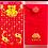 Thumbnail: 絨布彩金浮雕紅包袋