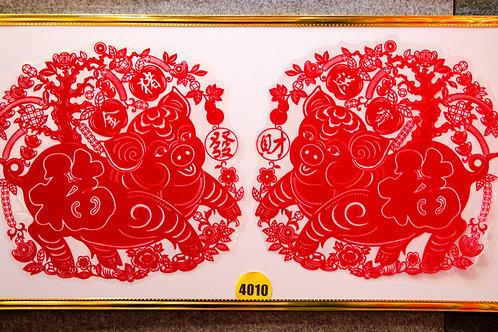4010#發財元寶豬剪紙膠片*對