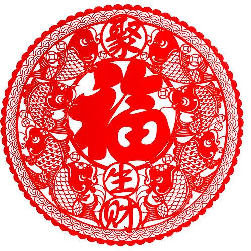 八魚聚福生財50-5剪紙