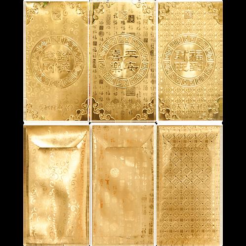 A款六入裝金箔紙紅包袋(內含5種顏色可挑)