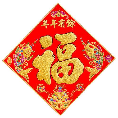 40#絨布彩金斗方