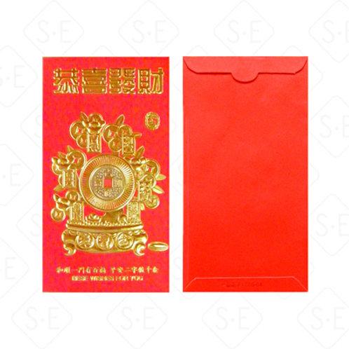 吉祥金箔紅包袋| 勝億紙藝品行創意紅包批發零售