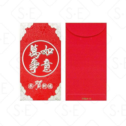 燙金吉祥語紅包袋 | 勝億紙藝品行創意紅包批發零售