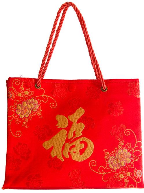 紅色絲綢手提袋,織繡牡丹金福字樣