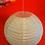 米色DIY彩繪燈籠