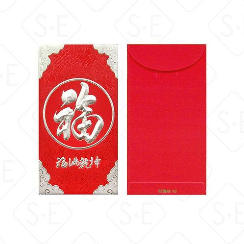 燙金福字紅包袋 | 勝億紙藝品行創意紅包批發零售