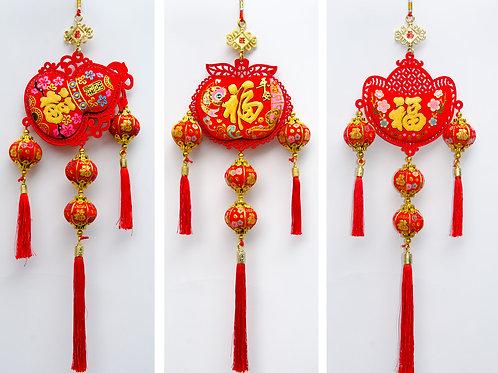 18cm毛氈造型吊飾+4個迷你燈籠