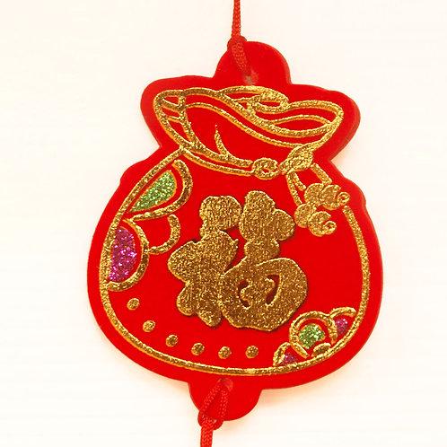 絨布銀柳小吊飾(福袋)A0101-7