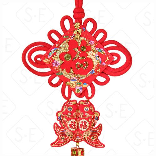 中國結雙魚吊掛飾品   勝億紙藝品行福字掛飾批發零售